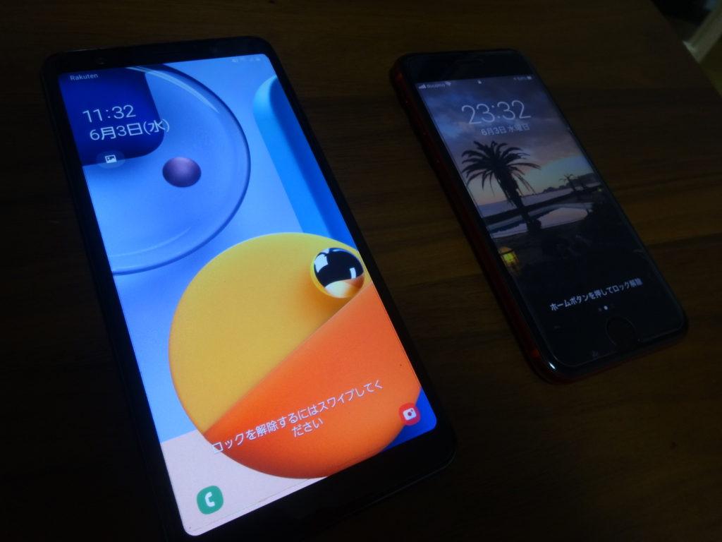 GalaxyA7とiPhoneの比較