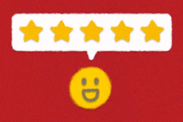 評価のイメージ