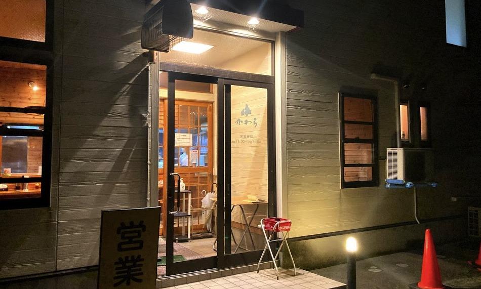 かわら,札幌ラーメン