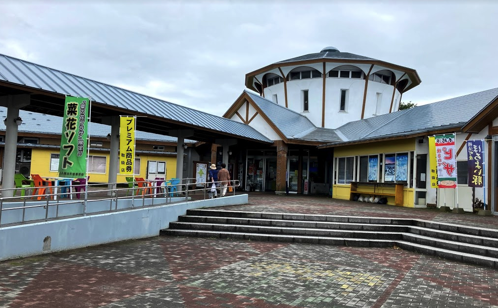 青森,道の駅
