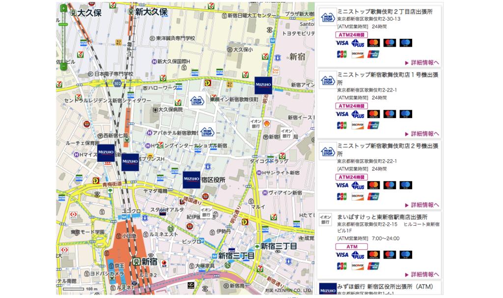 地図,イオン銀行