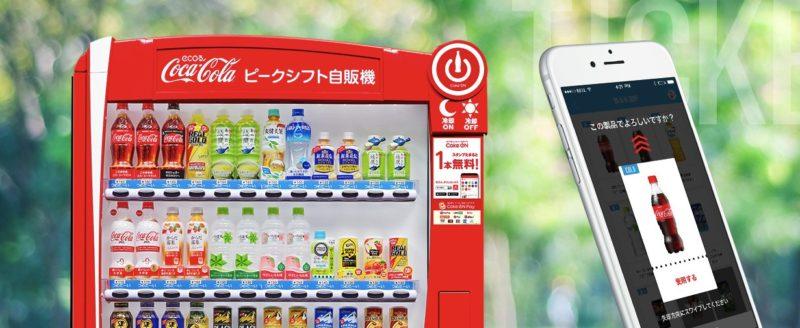 cokeon 池田エライザ キャンペーン チケット メリット コカコーラ