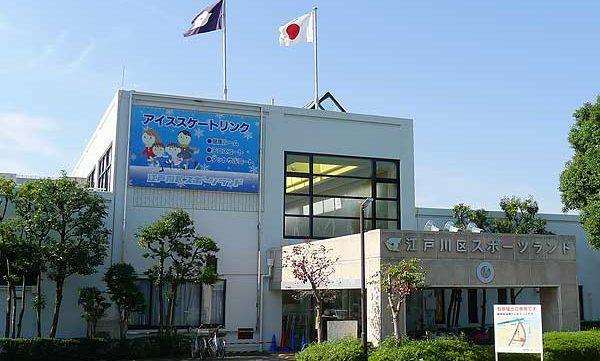 公営ジム スポーツセンター 東京都