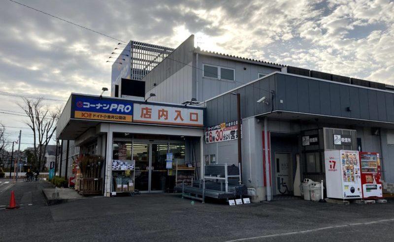 電子レンジ ドア 故障 DIY 修理 パナソニック