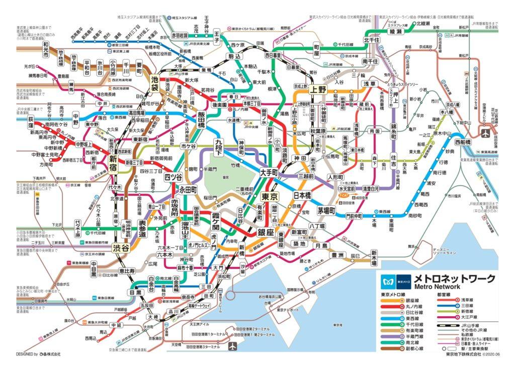 メトロ,地下鉄通勤,オフピーク,テレワーク,在宅ワーク,ポイント還元,メトポ